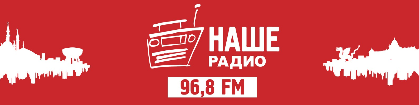 nashe-radio-onlayn-porevo-sisyastih-studentok-smotret-onlayn